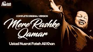 mere rashke qamar original complete version ustad nusrat fateh ali khan official video