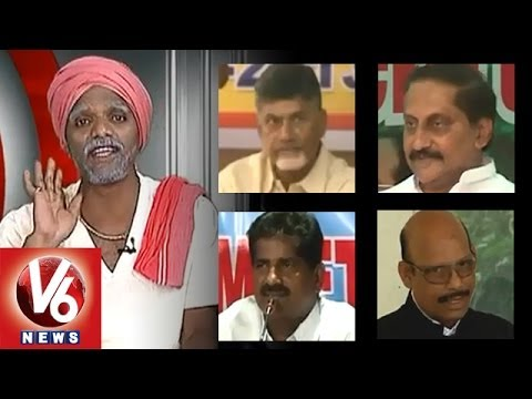 Ashok Babu PHD - Chandra Babu 420? - Cm Against High Command - Teenmaar News 12th Oct 2013