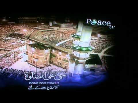 Isha Azan ALLAH HU AKBAR!