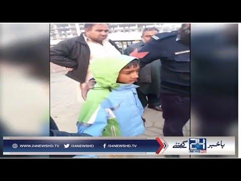 ننھے چورنے اسلام آباد پولیس کی دوڑیں لگوا دیں، پکڑا گیا تو ایسے انکشافات کئے کہ سب حیران رہ گئے۔۔