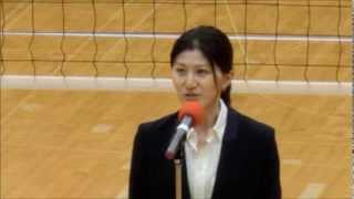 バレーボール 杉山祥子選手引退セレモニー