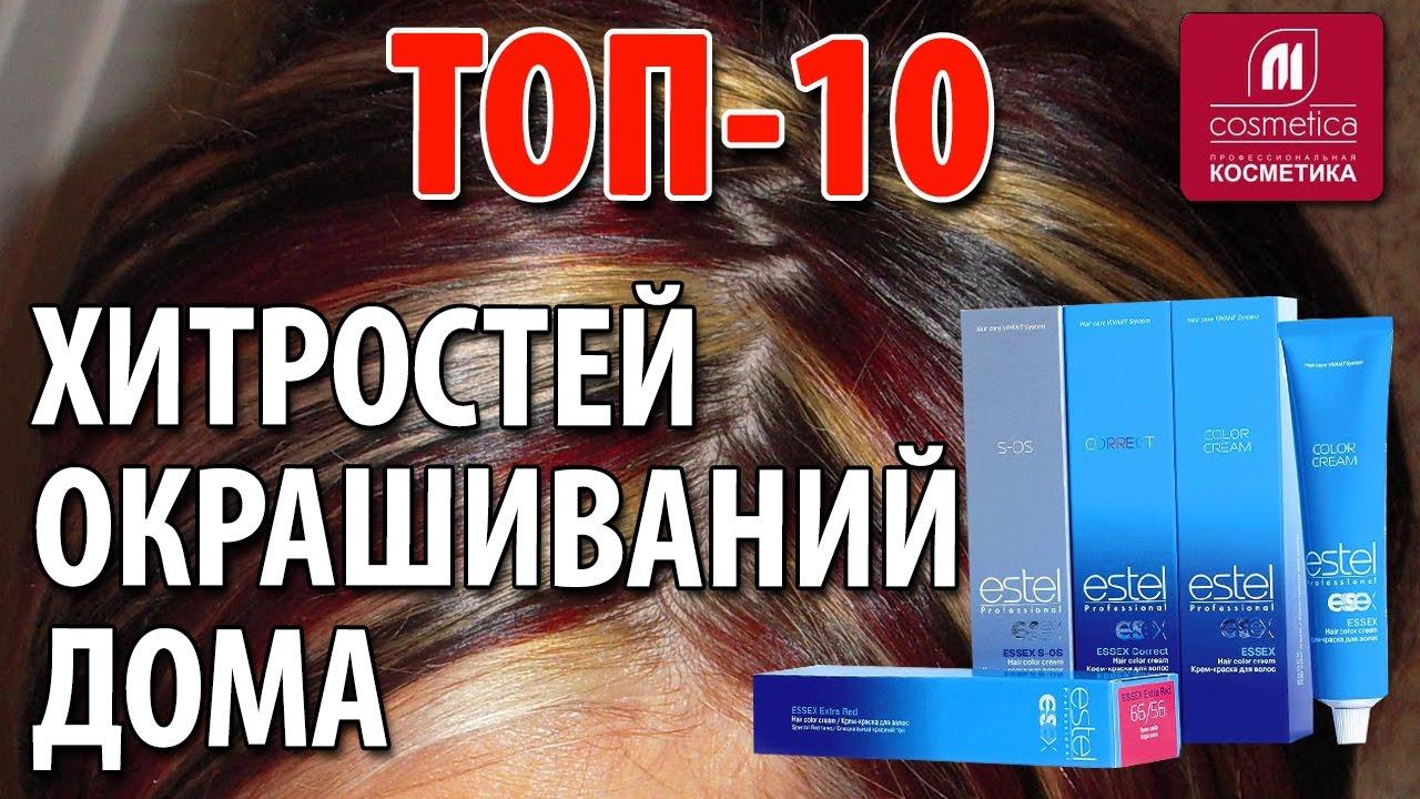 Топ 10 цветов волос