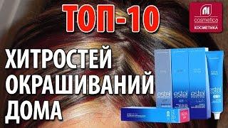 видео Яким шампунем краще мити волосся?