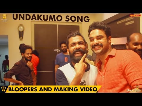 Tharangam - Bloopers and Making Video feat., Undakumo Song | Tovino Thomas | Dominic Arun