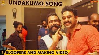 Tharangam - Bloopers and Making Video feat., Undakumo Song | Tovino Thomas | Dominic Arun