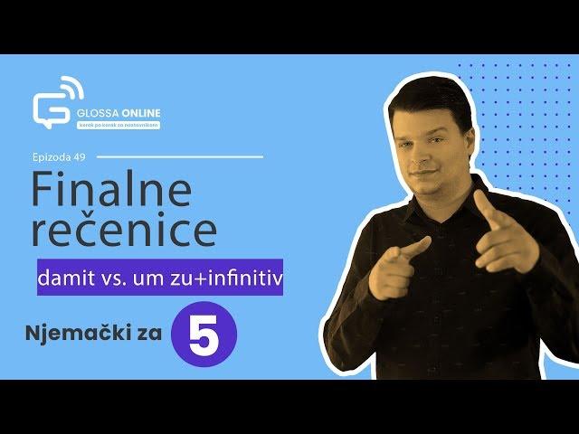 Njemački za 5: Finalne rečenice - damit vs. um zu + infinitiv (epizoda 49) Finalsätze