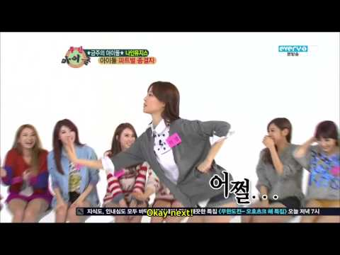 [ENG SUB][130206] Weekly Idol With Nine Muses