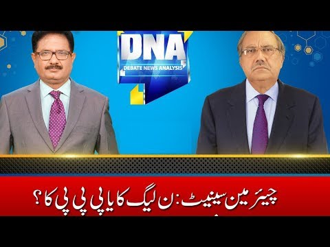 DNA  | 7 March 2018 | 24 News HD