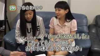 KIE3U#06「オラクルカード占い」 MC:小山田 夏鈴 ゲスト:見上 瑠那 ...