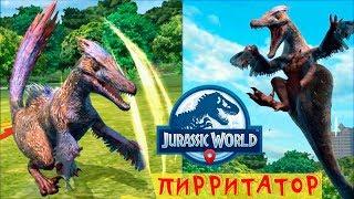 Пирритатор Новый гибрид Пирораптора Jurassic World Alive игра