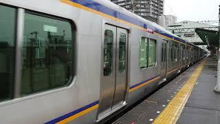 南海高野線北野田駅 8300系(8313+8312編成)回送通過