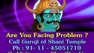 Rahu Beej Mantra and Katha by World Famous Shani Temple