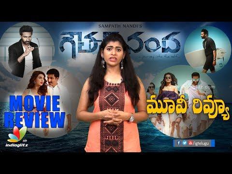 Goutham Nanda Movie Review    Gopichand    Gautam Nanda review    #GouthamNanda    Indiaglitz Telugu