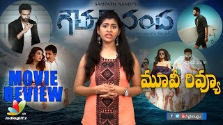Goutham Nanda Movie Review || Gopichand || Gautam Nanda review || #GouthamNanda || Indiaglitz Telugu