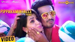 Premaleela Pelligola Songs   Pipparamintalle Video Song Promo   Vishnu Vishal   Nikki Galrani