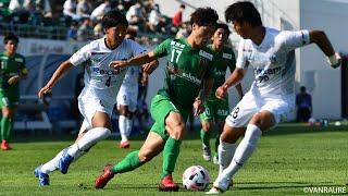 ヴァンラーレ八戸vsカマタマーレ讃岐 J3リーグ 第11節