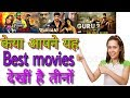 best movie list hollywood / South Hindi movie love Story action