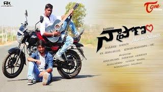 NAA PRANAM Music Album Song || By Rajkrish