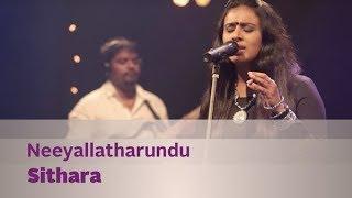 Neeyallatharundu - Sithara - Music Mojo Season 2 - Kappa TV