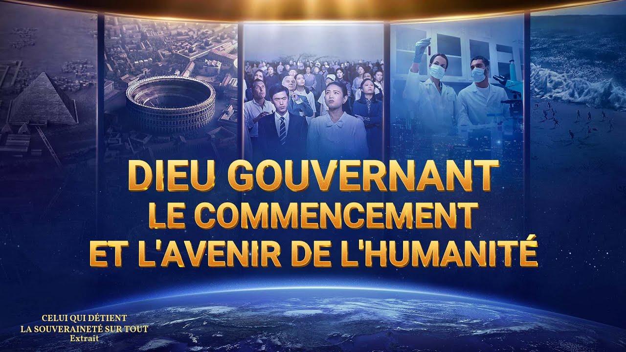 Documentaire en français - Dieu gouvernant le commencement et l'avenir de l'humanité