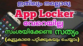 Mobile tips and tricks malayalam Best App Locker