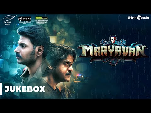 Maayavan Official Full Songs | C.V.Kumar |...