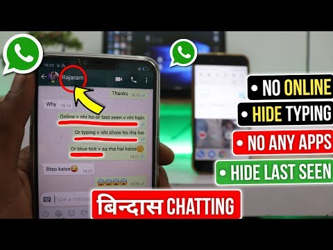 How To Hide Typing And Online In WhatsApp Without Apps