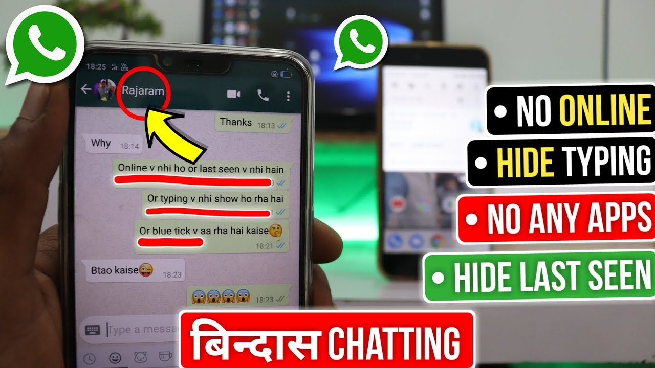 How To Hide Typing And Online In Whatsapp Without Apps Youtube