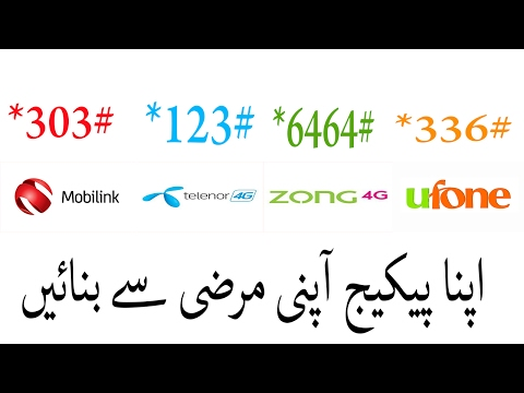 how to get call details of any mobile number online