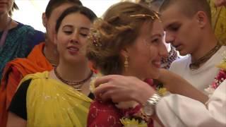 Ведическая свадьба (Виваха-ягья) с участием Чайтанья Чандра Чаран пр.02.06.17 Омск
