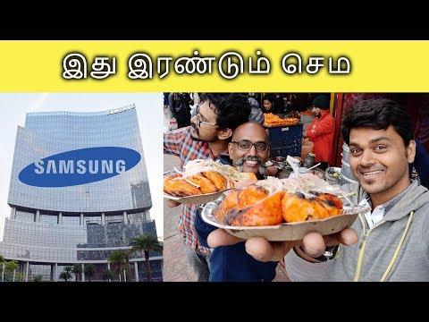 Inside Samsung Head-Office ( INDIA ) | Tamil Selvan Vlog #29