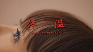 Script Writer & Director : Takaomi Ogata 脚本&監督:緒方貴臣 Chave...