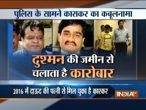 Gangster Dawood Ibrahim is in Pakistan, says Brother Iqbal K