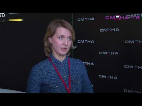 Защита проектов на профориентационной смене «Город мастеров» в ВДЦ «Смена»