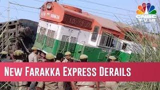 New Farakka Express Derails Near Raebareli, CM Yogi Announces Compensation To The Dead's Next Of Kin