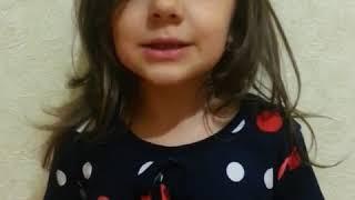 Стих.У меня пропала кошка)) Айша, 4 года