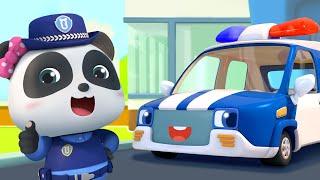 ضابط الشرطة | اغاني وكرتون الوظائف للاطفال | بيبي باص | BabyBus Arabic