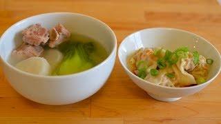 Wonton Soup With Pork Ribs - Taiwanese Comfort Food