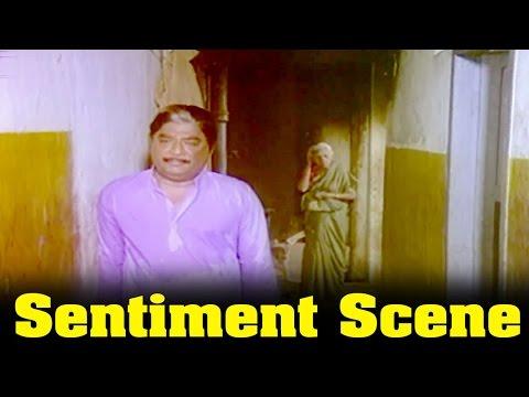 Dowry Kalyanam Movie : Best Sentiment  Scene