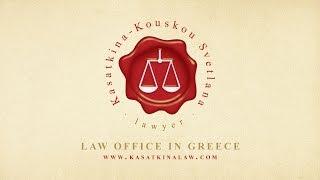 Презентация адвокатской конторы Касаткиной Светланы в Греции(Ваш русскоязычный адвокат в Греции. Оформление всех категорий видов на жительство в Греции и Европе, иммигр..., 2015-01-08T23:39:45.000Z)