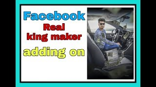 Facebook king maker is back with verified id adding on