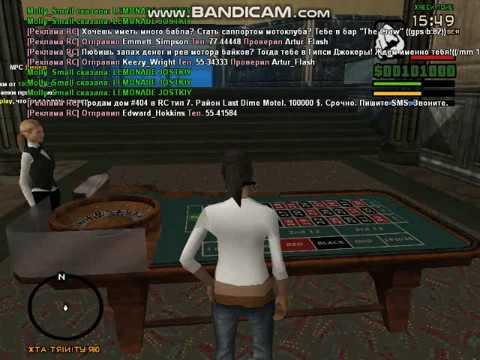 Клео на победу в казино как обыграть казино в рублях