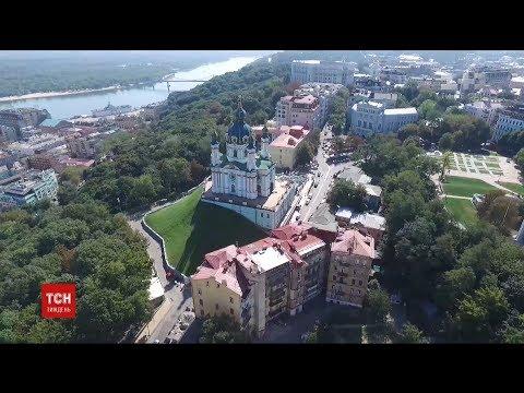 ТСН: Томос для України: як просувається процес отримання автокефалії для православної церкви