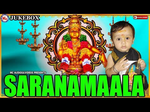 ayyappa-mantra-in-telugu-|-lord-ayyappa-devotional-songs-in-telugu-|-ayyappa-sanskrit-songs