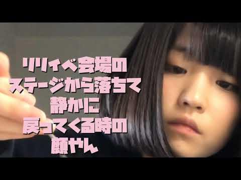 根本凪チャンネルYouTube投稿サムネイル画像