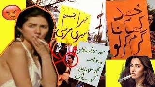 Feminism ya Begairti? (Mahira khan did it again) - Sana's Bucket