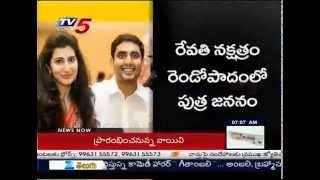 Good News In Nara-Nandamauri Families | Nara Lokesh-Brahmani blessed with son : TV5 News