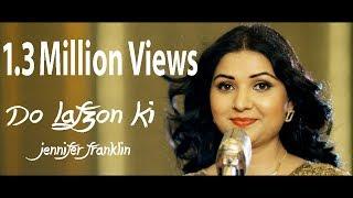 Do Lafzon Ki  | Fantastic Love Song | Sensational | Jennifer Franklin |  Ramji Gulati | HD Video