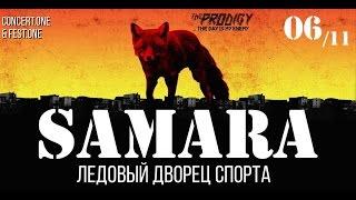 Gordy Online :: Екатеринбург и Самара