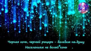 Download ЛСП – Ползать (Текст Песни, Слова) Mp3 and Videos